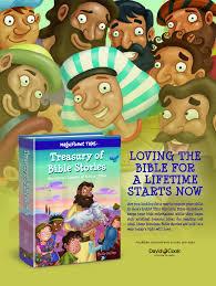christian giveaway love2encourageyou