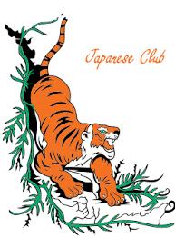 t shirt design japanese tiger logo 235j1