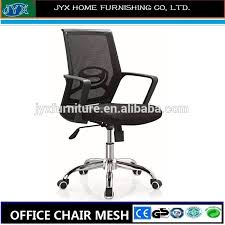 Office Max Office Chair Buy Cheap China Office Max Office Chair Products Find China