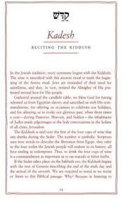 sephardic haggadah pdf haggadahs for children and families