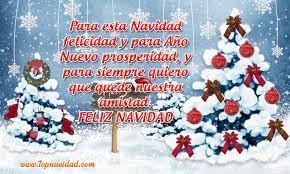 imagen para navidad chida imagen chida para navidad imagen chida feliz tarjetas con frases de navidad para amistades frases de navidad