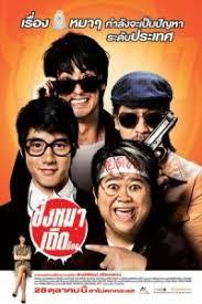 kumpulan film artist mario maurer subtitle indonesia download