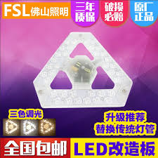 circular led light strip usd 8 82 foshan lighting led ceiling l retrofit l board l