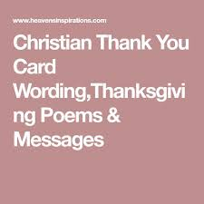 best 25 thank you ecards ideas on pinterest free thank you