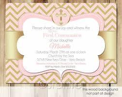 fancy invitations fancy communion invitations 14 best communion invitation