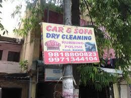 Dry Cleaning Sofa Car U0026 Sofa Dry Cleaning Sarita Vihar Dry Cleaners In Delhi