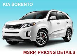 suv kia 2015 kia sorento 2015 msrp pricing guide kia news blog