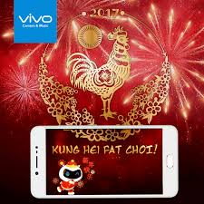 chinese new year gif gifs show more gifs