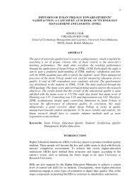 diffusion of juran trilogy toward students u0027 satisfaction a case