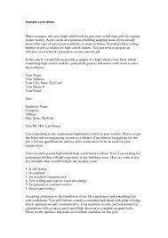 best resume for part time jobs near me lovely full time job resume sle gallery exle resume and