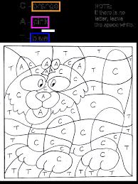 coloriages chiffres et formes à imprimer dessin à colorier