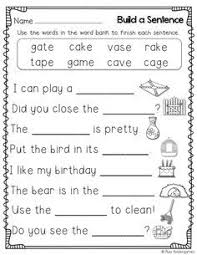 10 free o e worksheets silent e worksheets and free worksheets