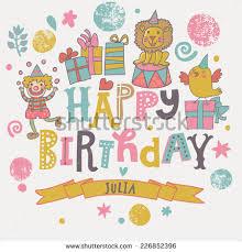 wedding invitation clown birthday greeting card vector show clowns happy birthday card clown stock vector hd royalty free