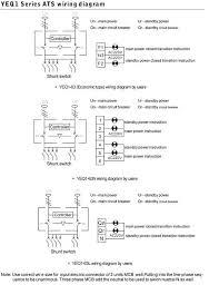 yuye yeq1 63m cb class 3 phase changeover switch buy 3 phase