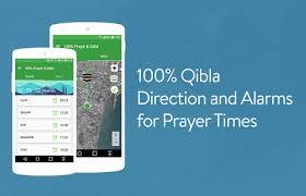 muslim apk muslim prayer times quran qibla azan dhikr 3 0 0 24