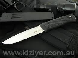 Kitchen Knives Australia by Kizlyar Fileen Owl Edc Utility Tactical Knife 140 00