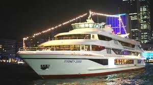 sydney harbor dinner cruise captain cook sydney harbour dinner cruise www bookme au