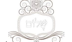 shalom peace jewish prayer coloring girls printable mandala