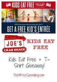 joe s crab shack t shirts joe s crab shack kids eat free 9 8 9 30 giveaway ad debt