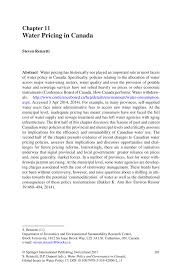 about yourself sample essay water pricing in canada springer inside