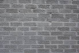 Textured Wall Background Gray Brick Wall Texture Picture Free Photograph Photos Public