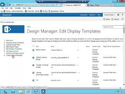 how to use sharepoint 2013 design manager to package your branding