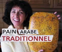 maman cuisine recette de arabe traditionnel maman cuisine