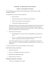 summary of principles of economy chapter 1 inflation market