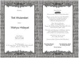 template undangan keren desain undangan hitam putih atau bw ekkiyalkhahiri