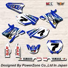 motocross racing parts online get cheap decals cross bike aliexpress com alibaba group