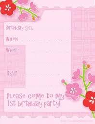 1st birthday invitation templates free printable 100 images