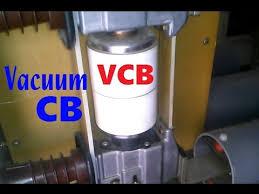 vacuum circuit breaker how work rack in out vcb in urdu english