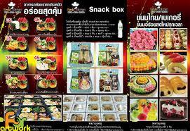 cuisine mode ร จ กก บโหมดส โมเดลส และโปรไฟล ส color mode