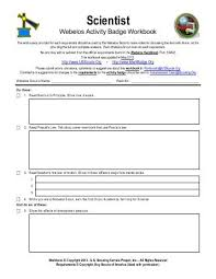 grow green merit badge worksheet
