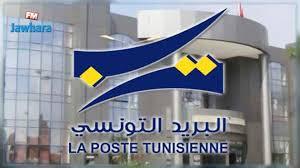 horaires bureau de poste horaires des bureaux de poste au mois de ramadan