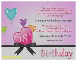 birthday invitation message examples birthday invitation wording