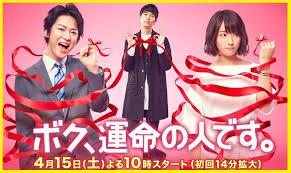 List Film Jepang Komedi Romantis | 11 film jepang lucu romantis terbaru 2017 ngasih com