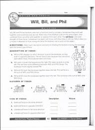 ideas of force and motion worksheets 5th grade on free