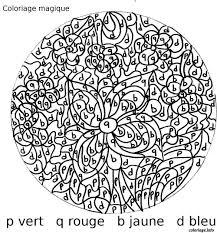 Coloriage magique 18  JeColoriecom