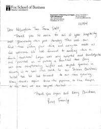 farm writing paper mclaughlin tree farm thank you note