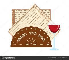 matzah holder passover matzah and wine cup stock vector valenzi