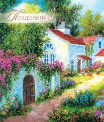 Thomas Kinkade Clocktower Cottage by Beverly Jigsaw Puzzle M81 825 Thomas Kinkade Clock Tower Cottage