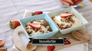 cuisine it ciy cook it yourself ep41 3 3 clean food โฮมเมดโยเก ร ต 16 05