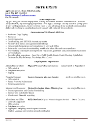 Typing Resume Greig Skye Oct 2016 Resume Criminal History Check