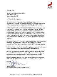 letter of recommendation sample for office manager compudocs us