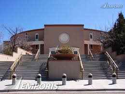 New Mexico State House New Mexico State Capitol Santa Fe 1248885 Emporis