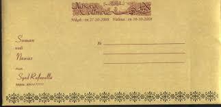 wedding invitation card wording in urdu matik for