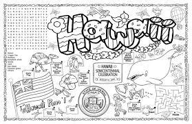 gallopade international hawaii symbols facts funsheet pack of 30