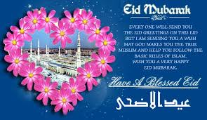 greeting cards free best eid mubarak hd images greeting cards wallpaper and photos