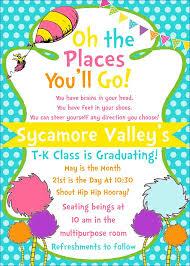 preschool graduation invitations free preschool graduation invitation template domaindir info